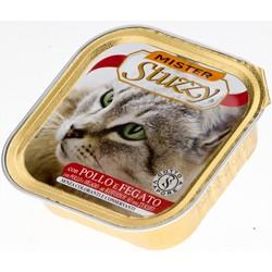 Mister Stuzzy Cat - Chicken & Liver