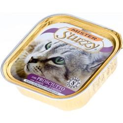 Mister Stuzzy Cat - Presunto