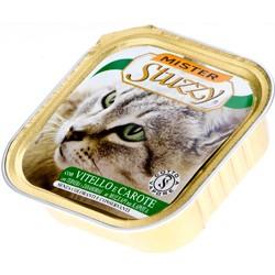 Mister Stuzzy Cat - Vitela e Cenoura
